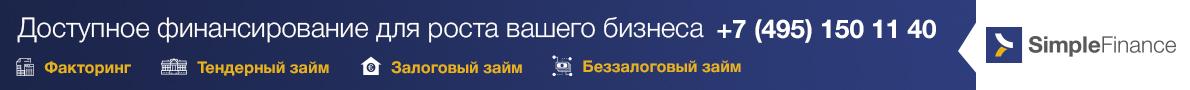 Simplefinance d852ba91734ebc90be7112e5745277a8762faa01d1c1bd7d9527c121012bd62d
