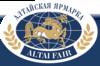 Алтайская ярмарка