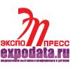 ООО «Экспо Пресс»