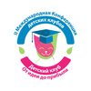II Международная конференция «Детский клуб: от идеи до прибыли»