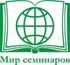 Ввод в эксплуатацию объекта капитального строительства. Изменения Градостроительного кодекса РФ 2015-2017 гг.