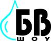 Бутилирование и бутилированные воды
