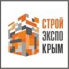 VIII Специализированная выставка строительных материалов и технологий