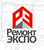 """""""Ремонт Экспо 2018"""""""