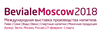Beviale Moscow 2018