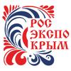 V Специализированная выставка российских производителей «РосЭкспоКрым.