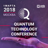 Quantum Technology Conference 2018