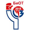 Международная специализированная выставка «Безопасность и Охрана Труда – 2018»