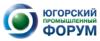 Югорский промышленный форум - 2019