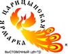 XXIX специализированная межрегиональная выставка Агропромышленный комплекс-2019