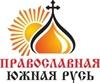 "Выставка-ярмарка ""Кубань Православная"""