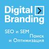 SEO и SEM. Поисковый Маркетинг. Интеграция платного и бесплатного поиска