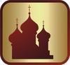 Православная выставка-ярмарка г. Урюпинск