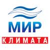 16-я Международная специализированная выставка МИР КЛИМАТА 2020