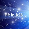 """IV кейс-конференция """"PR в секторе B2B"""""""