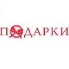 """Международный выставочный проект """"ПОДАРКИ. ВЕСНА 2020"""""""