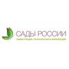 Сады России 2020: инвестиции, технологии и инновации