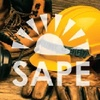 Международная выставка по промышленной безопасности и охране труда «SAPE 2020 — Комплексная безопасность труда»