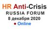 HR Anti-Crisis Russia Forum 2021