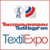 55 выставка Текстильлегпром