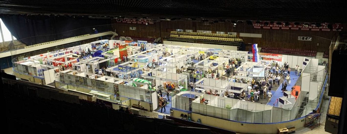 Специализированная выставка «Строительство — строительная выставка в Челябинске»