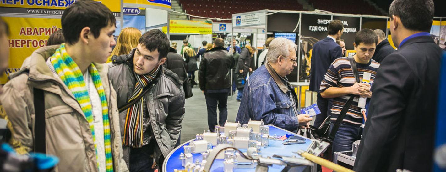 Международная специализированная выставка «Энергетика. Энергоэффективность»