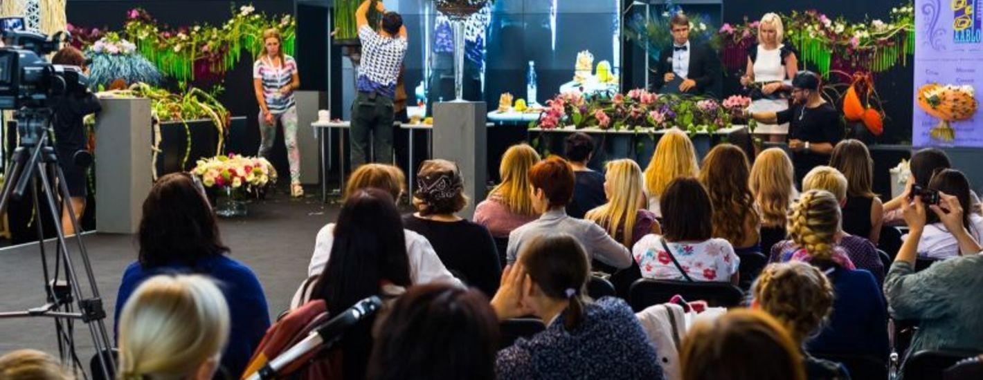 Цветы / FLOWERS — международная выставка цветов, растений, оборудования и материалов для декоративного садоводства и цветочного бизнеса