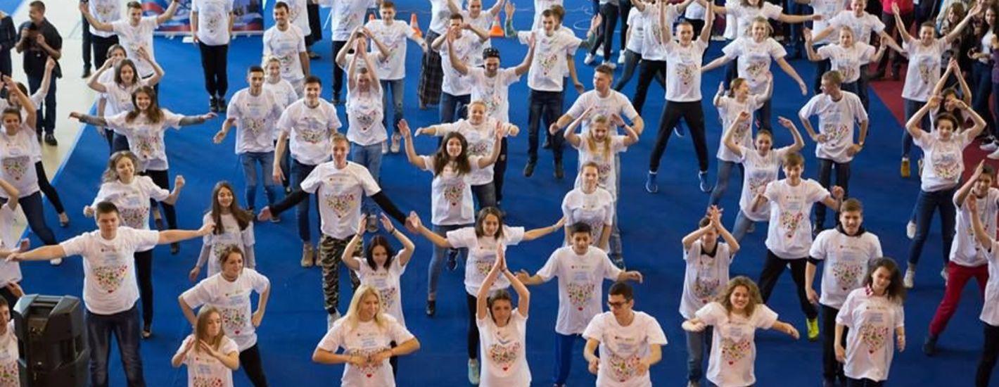 Московский форум-выставка «Москвичам — здоровый образ жизни»