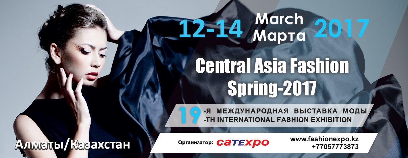 19-ая Международная выставка моды Central Asia Fashion Spring 2017