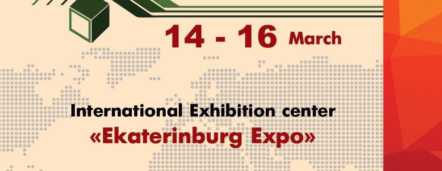Международная специализированная выставка «УРАЛЭКСПОКАМЕНЬ: добыча, переработка, применение природного камня»