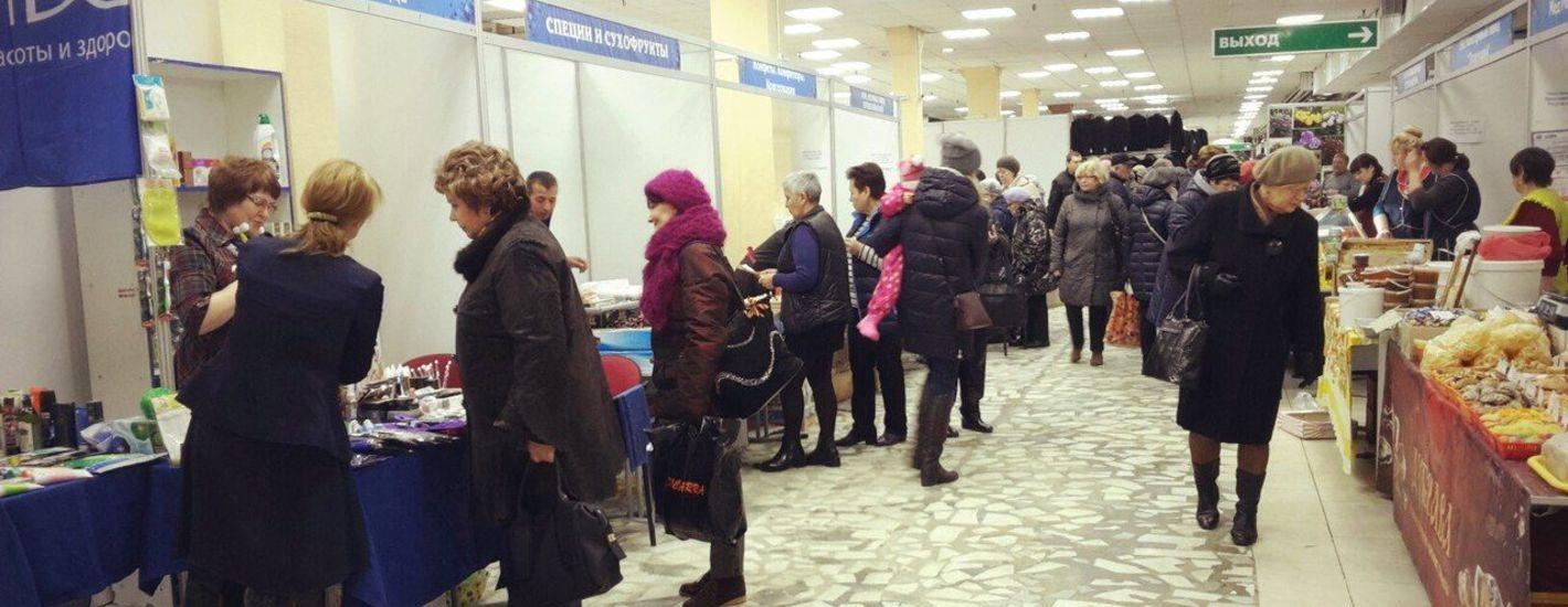 """Универсальная выставка-ярмарка """"Праздничная"""""""