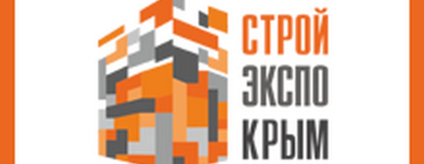 V Выставка строительных материалов, технологий и оборудования «СтройЭкспоКрым»