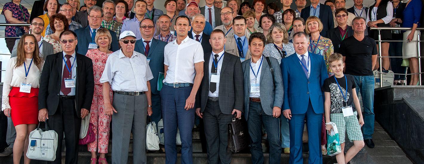 VIII Всероссийская конференция «Механизмы эффективного функционирования ЖКХ-2017»