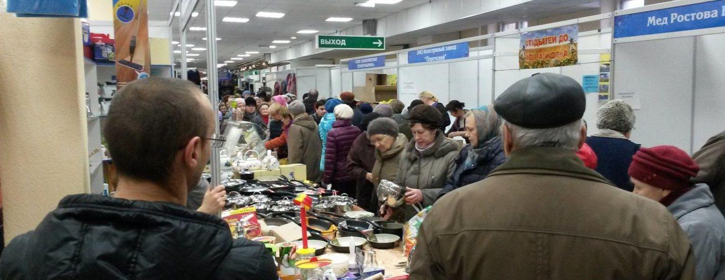 Универсальная выставка-ярмарка «Новогодняя»