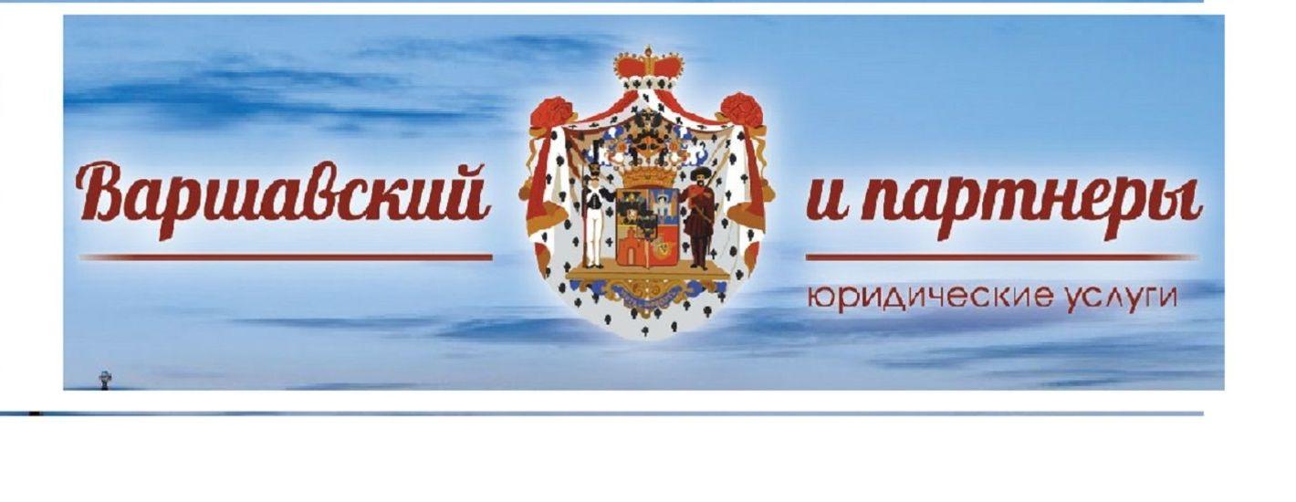 Международный форум LEGAL GATES