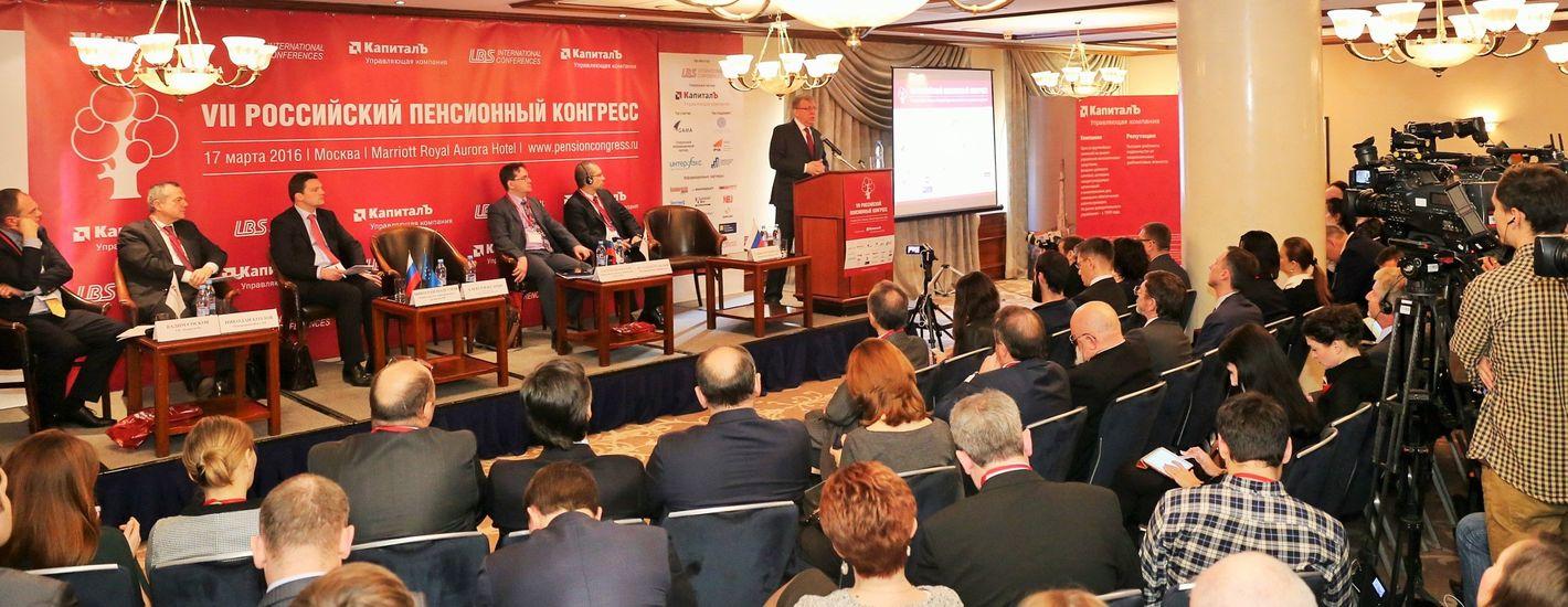 В Москве прошла прессконференция посвященная принесению