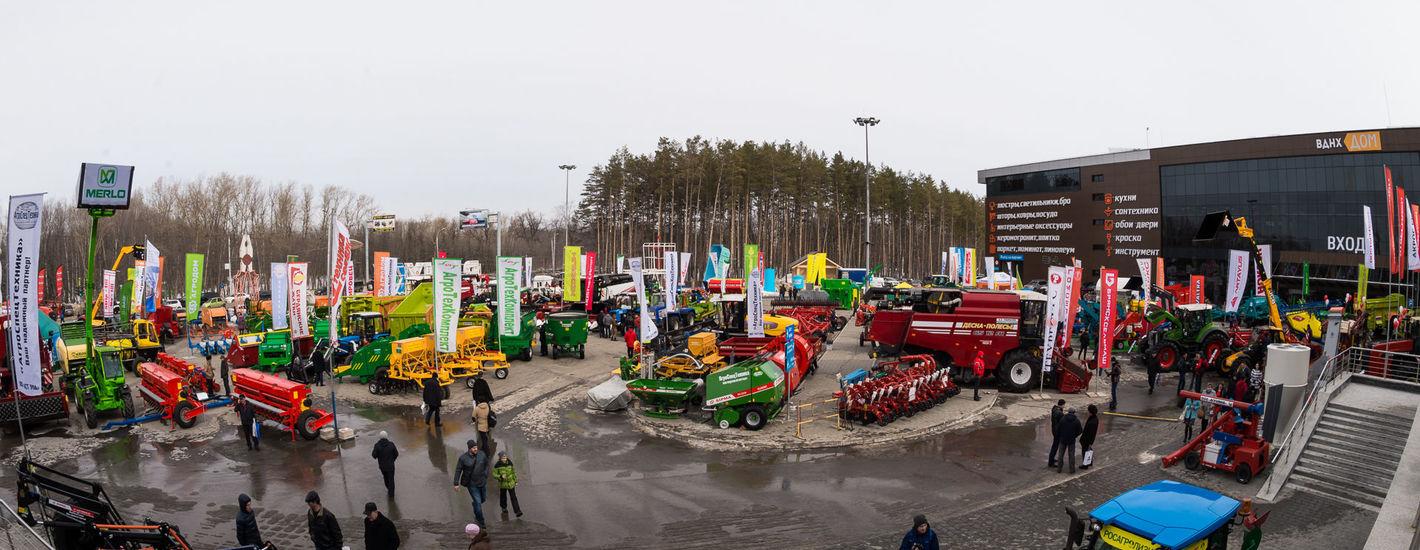 Международная выставка «Агрокомплекс»