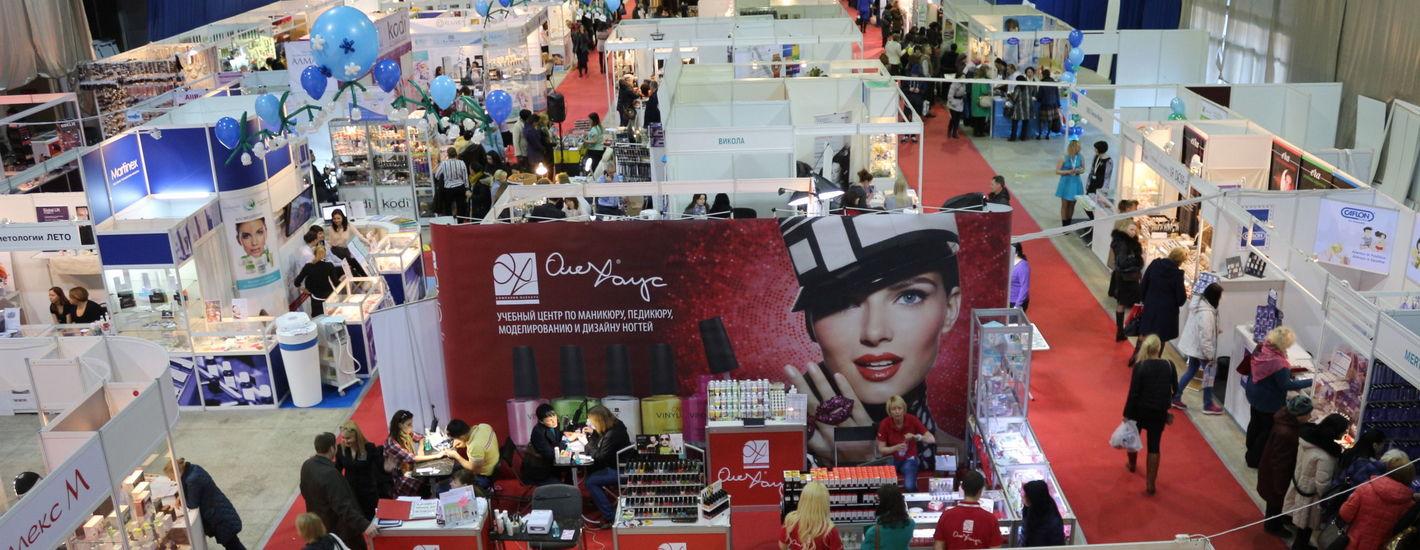 СЕРЕБРИСТЫЙ ЛАНДЫШ | специализированная выставка индустрии красоты