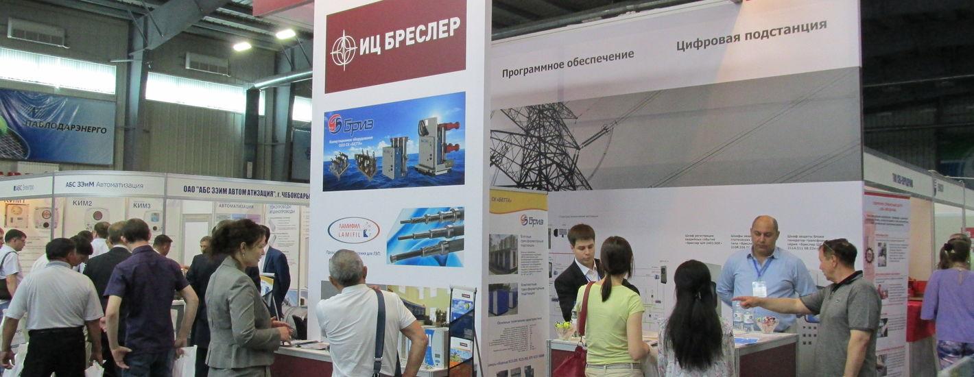 KazInterPower-Павлодар 2018
