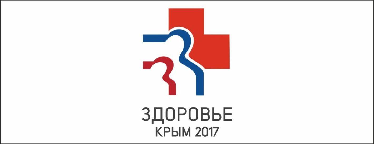 III Специализированная выставка медицинского оборудования, материалов и лекарственных препаратов