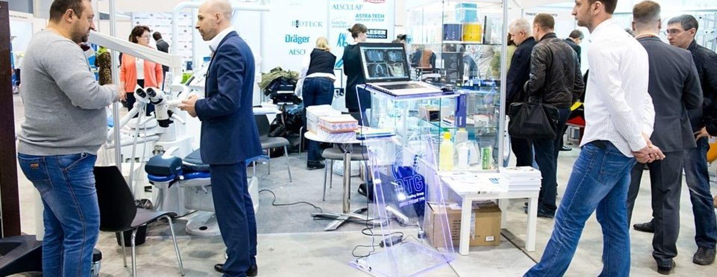 Выставка оборудования, инструментов и материалов для стоматологии