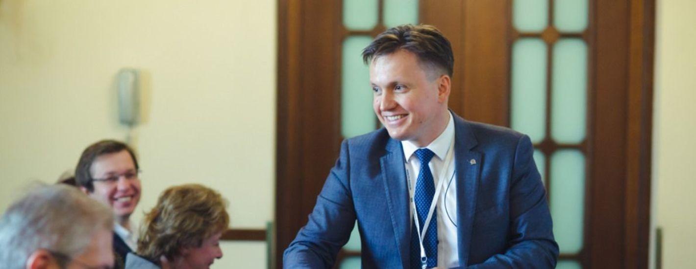 Конференция «Автоматизация бюджетного процесса»