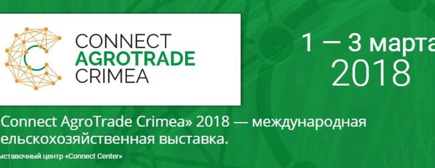Connect Agro Trade Crimea