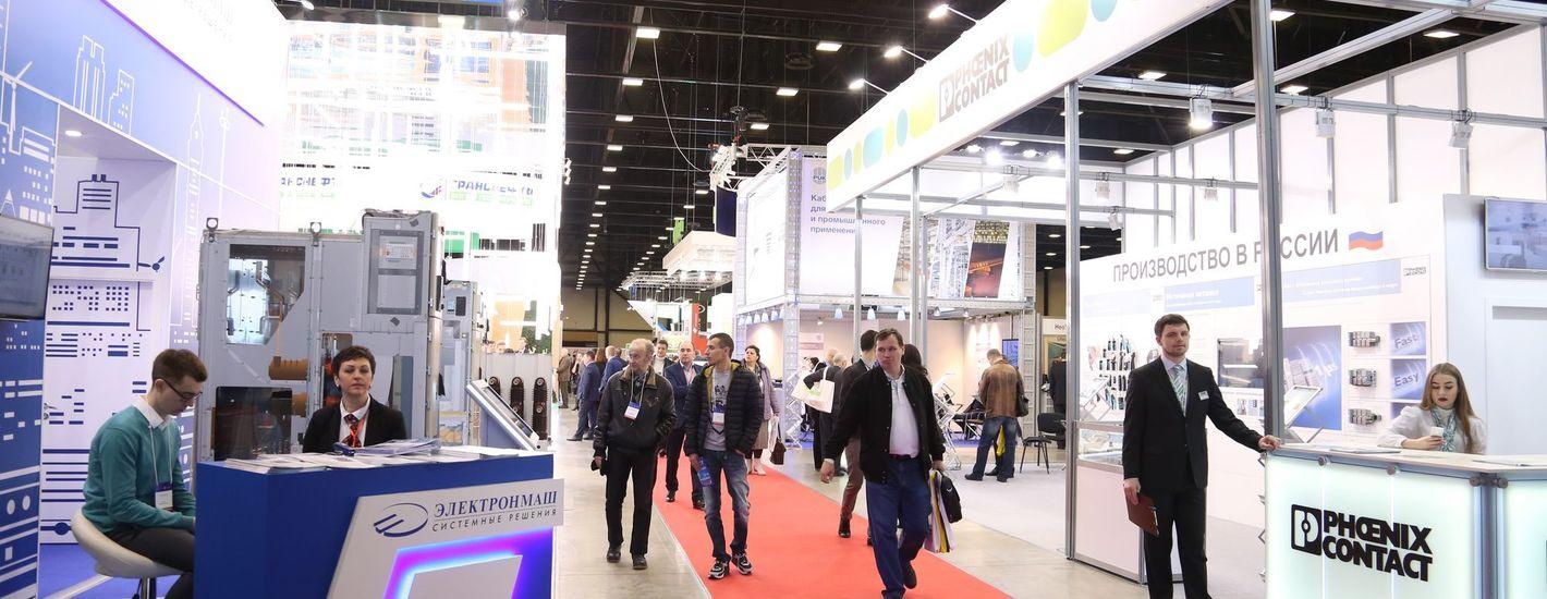 VI Российский международный энергетический форум