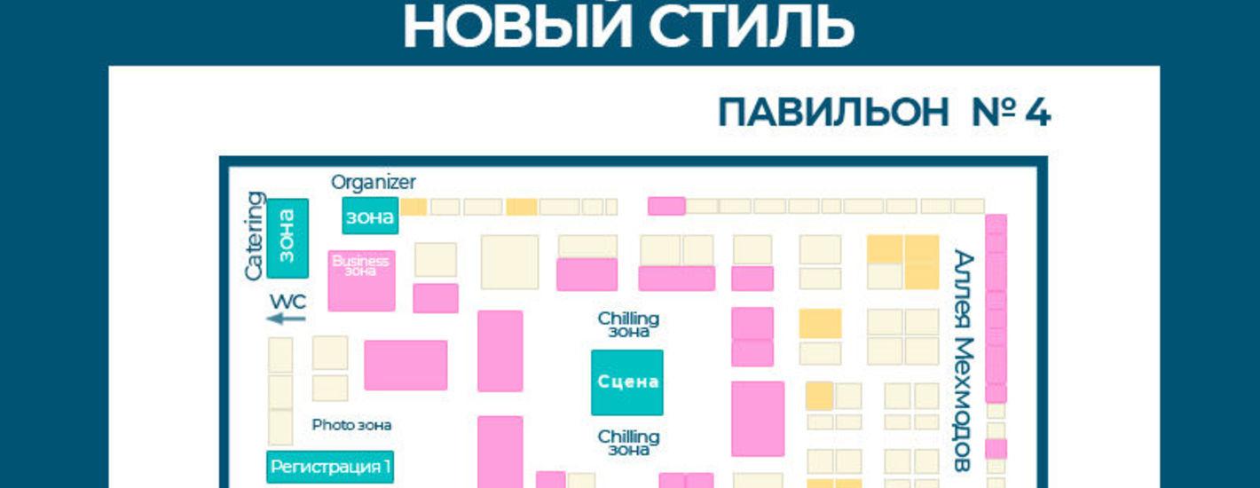 VAPEXPO Moscow 2018