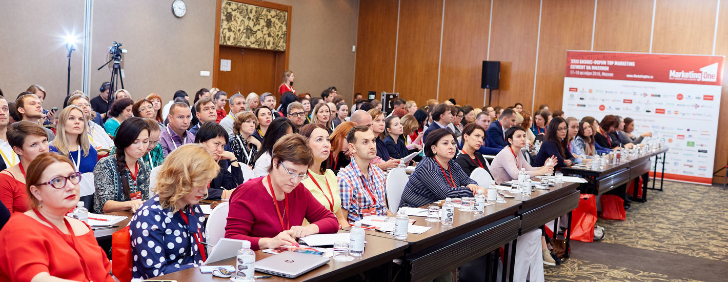 2 УНИКАЛЬНЫЕ конференции  УПРАВЛЕНИЕ БРЕНДОМ & DIGITAL с ПОШАГОВЫМИ инструкциями