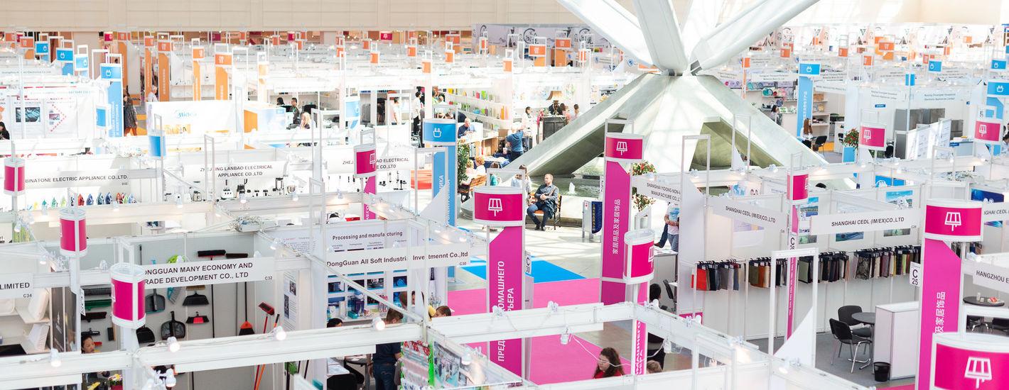 Международная выставка качественных потребительских товаров International Commodity Fair 2019