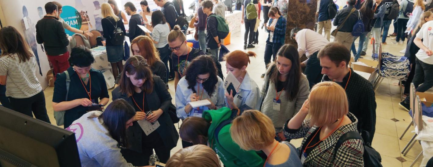 ПрофсоUX 19 - конференция #1 для UX-профессионалов в России