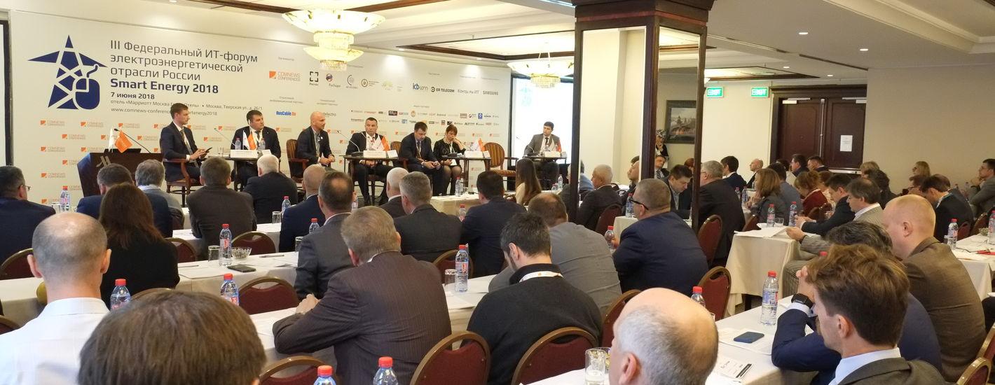 IV Федеральный ИТ-форум электроэнергетической отрасли России - «Smart Electro: Цифровая трансформация электроэнергетического сектора»