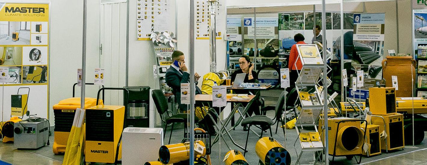 Международная специализированная выставка  климатического оборудования и технологий